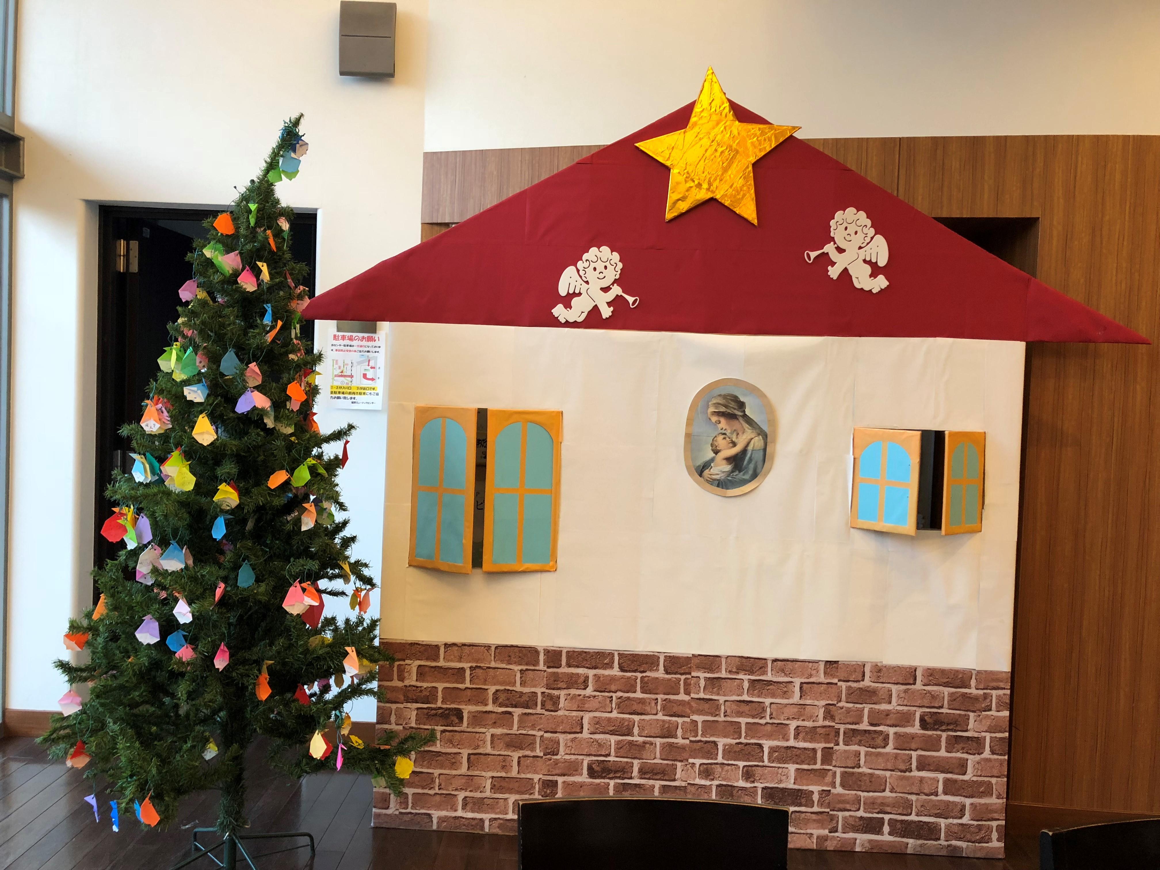 ②クリスマスツリー&家