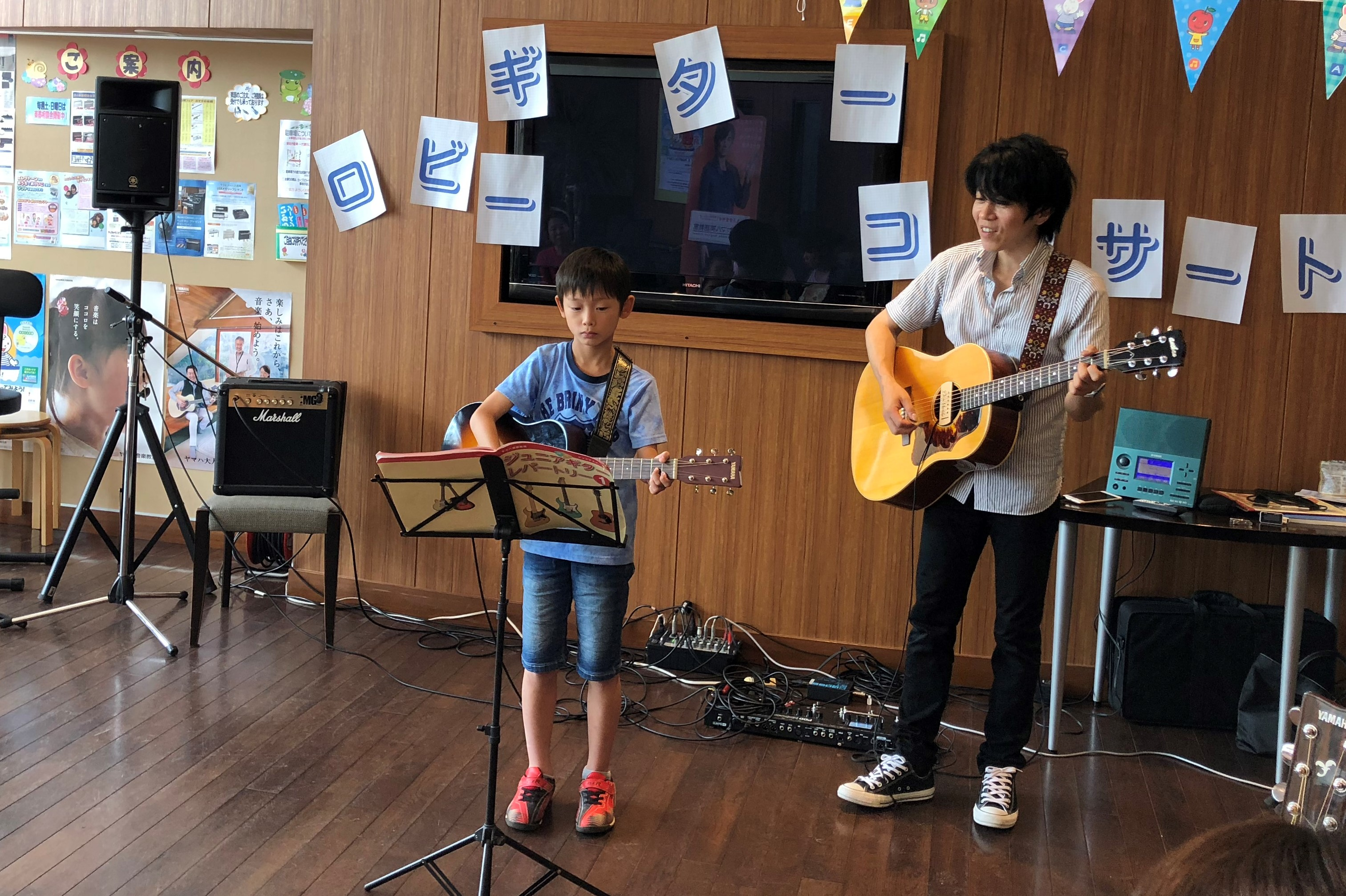 ギター⑤城海くん
