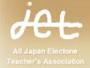 jet_logoshort1